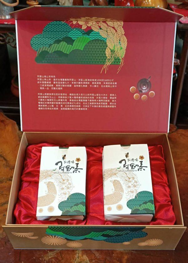 yutang-alishan-tea-guft-the-taste-of-taiwan-1