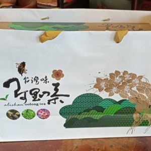 yutang-alishan-tea-guft-the-taste-of-taiwan-2